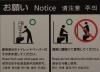 mode d'emploi des toiletts japonaises