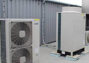 climatisation salle informatique